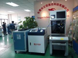 手持式激光焊接机操作方便简单质量稳定年底促销