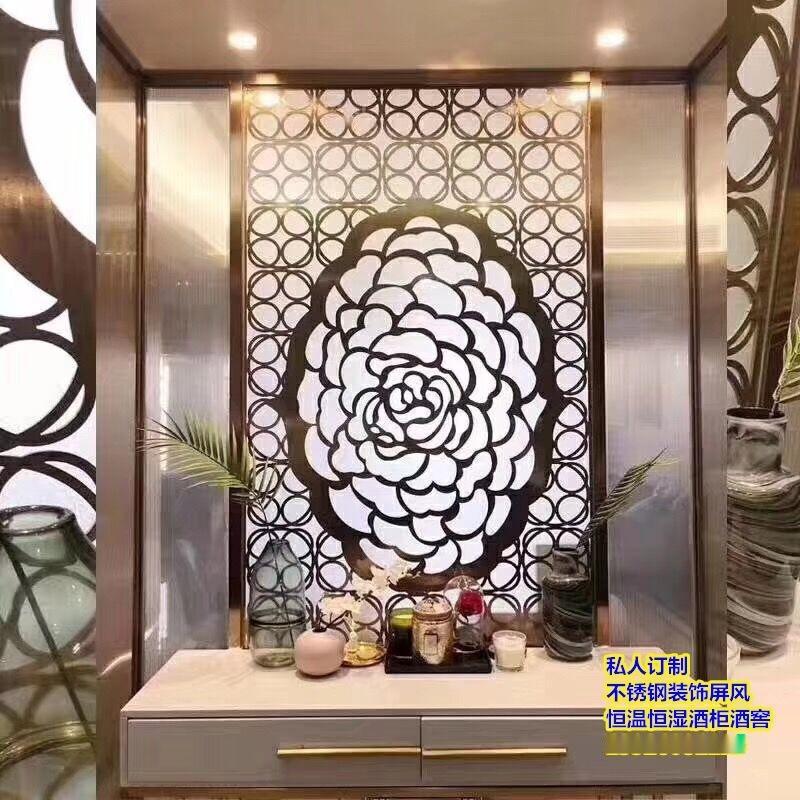 廠家定制中式金屬不鏽鋼屏風花格 鏤空雕花不鏽鋼屏風隔斷