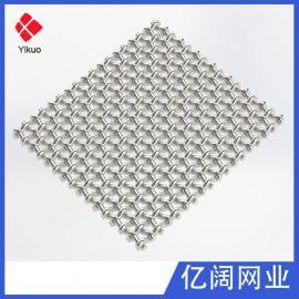 厂家直销供应316不锈钢网轧花网,钢丝扎花网