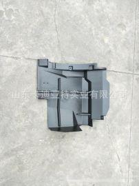 陝汽德龍X3000原廠駕駛室葉子板內襯 德龍X3000原廠擋泥板內襯