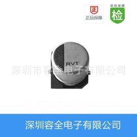 贴片电解电容RVT100UF35V 6.3*7.7