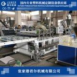塑料板材线原厂家定制