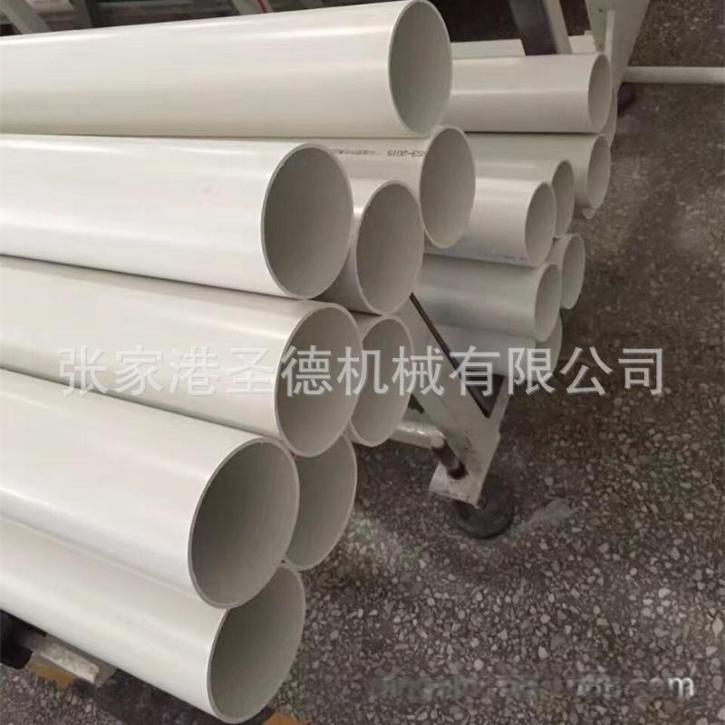 PVC管材无尘切割机