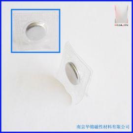 供应压模磁扣 PVC磁钮 防水磁铁