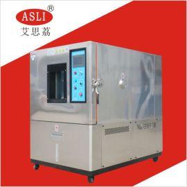 山西恒定湿热试验箱 可程式恒温恒湿试验箱生产厂家