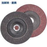 平面砂布轮煅烧网盖150*22百页轮百叶片砂布轮弹性磨盘