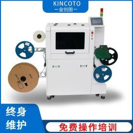 全自ic烧录机ccd视觉检测设备