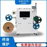 全自ic燒錄機ccd視覺檢測設備