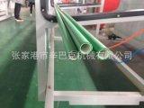 PPR一齣二管材生產線PPR雙管擠出生產線PPR塑料一齣二管材生產線