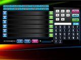 双Linux网络版点歌系统