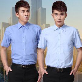 定做加肥加大宽松衬衫,定做加肥加大宽松衬衫价格,定做加肥加大宽松衬衫厂家