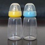 标口150ml塔形奶瓶瓶身 可定制logo