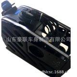 重汽豪沃尿素箱 WG9525560051 原厂尿素箱 厂家 价格 图片