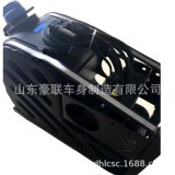 重汽豪沃尿素箱 WG9525560051 原廠尿素箱 廠家 價格 圖片