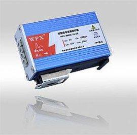 導軌式威普訊品牌控制信號防雷器BMSA-T4-5K