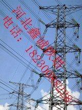 推荐鑫诚牌的电力塔和广播电视塔