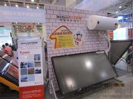 长红平板集热器太阳能热水器