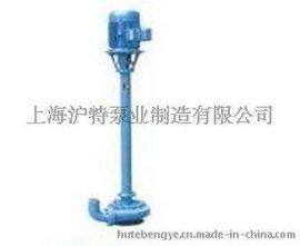 供应立式污水泵NL型泥浆泵