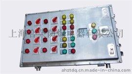 质量可靠客户信赖的不锈钢防爆配电箱