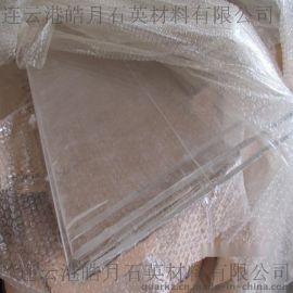 耐高温石英玻璃垫板