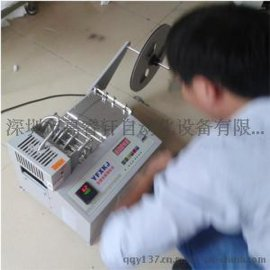 烫切机 松紧带 织带 棉绳带 涤纶带 丝带 编织带 电脑热切带机全自动