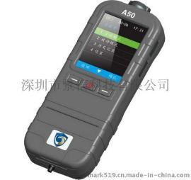 A50呼气酒精检测仪