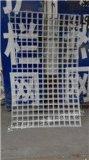白色噴塑掛網 小飾品店用掛網