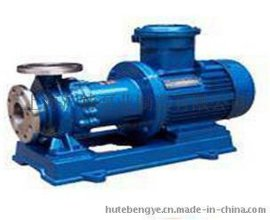 供應氟塑料磁力泵耐腐蝕環保磁力泵