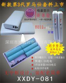 厂家直销私模5节电池13000MA移动电源充电宝板+壳套料