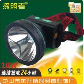 探照者厂家批发新10W 强光头灯充电钓鱼灯 高亮度 防水锂电池矿灯