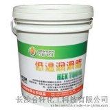 遼寧低溫黃油/-40℃塑料齒輪低溫黃油 有效降低50%成本