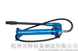 HB-700高低压两端式设计0.9L手动液压泵
