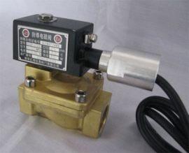 汇源BRQDF-15防爆燃气电磁阀