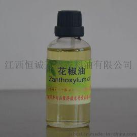 花椒油纯天然植物花椒提取精油