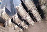 宏達電氣500A-5000A密集型母線槽電纜橋架