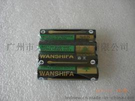 wanshifa 低**不漏液碳性干电池