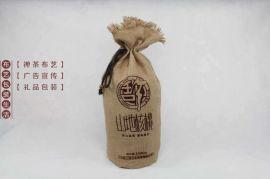 郑州棉布袋,瓜子棉布袋定做,干果棉布袋包装
