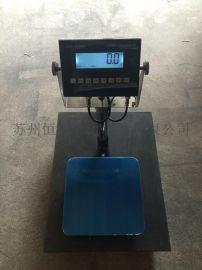 惠州5kg/0.1g防爆电子桌秤