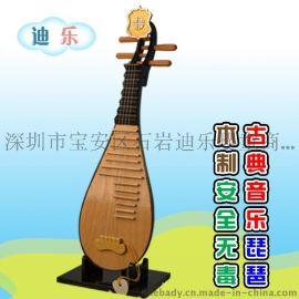 儿童琵琶批发 练习用儿童玩具乐器 仿真木制琵琶批发