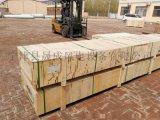 廠家生產大型低風型 電控型 基站用10千瓦風力發電機    必屬精品