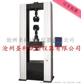 MJDS-100B数显式电子万能试验机 非金属材料电子拉力试验机