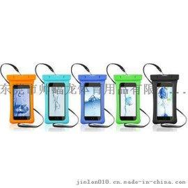 易博环保专业生产PVC防水袋  手机防水袋