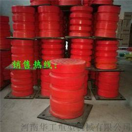 供应JHQ-C-9聚氨酯缓冲器 直径125高160聚氨酯缓冲器 汽车面包车用聚氨酯缓冲器