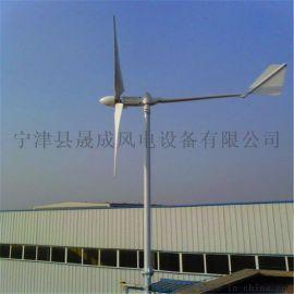 晟成大量销售300W-30KW风力发电机家用永磁车载并网发电可供村庄用电