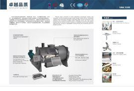 犁刀式混合机LDH-2PC