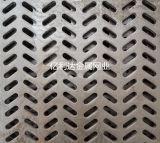 8mm冲孔板重型八字形长条孔冲孔板网