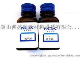 塑胶漆有机硅润湿流平劑MOK-2010