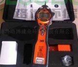 濾片和燈英國離子TIGER LT攜帶型 VOC 氣體檢測儀