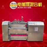 500L卧式横轴自动搅拌夹层锅 蒸汽煤气加热蒸煮锅 自动炒锅