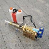 供应汽油脉冲弥雾机新型烟雾水雾两用机